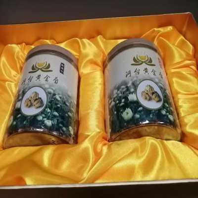 礼盒包装菊花茶 黄金菊 胎菊皇100g