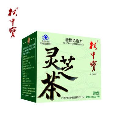 D1014-2清远林中宝养生灵芝茶 1g袋x10袋