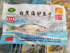 海源鲈鱼干(约1斤)