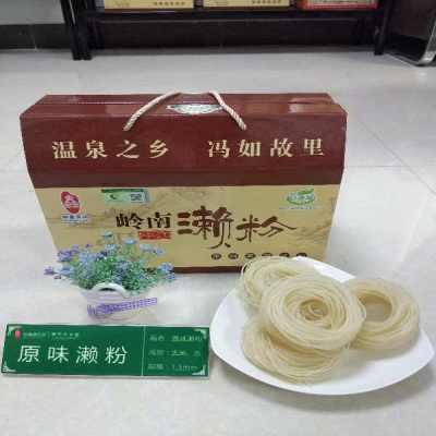 恩平特产稻鑫濑粉干过桥米线砂锅米线粗桂林圆米粉零添加