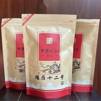 鸿雁十二号袋装红茶1斤