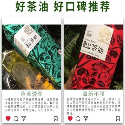 浈江油茶(500ML装)