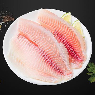 集元珍宝鲷鱼(约1斤)