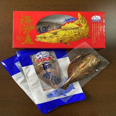 祺海•风味鱼礼盒/2条约300克装国内包邮除偏远地区