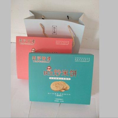 云浮特产 铁生牌炒米饼礼盒