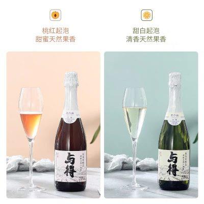 无醇蜜桃乌龙圣果起泡酒 与得750ml香槟瓶瓶装原果发酵