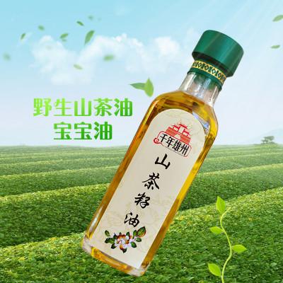 南雄特产 山茶油