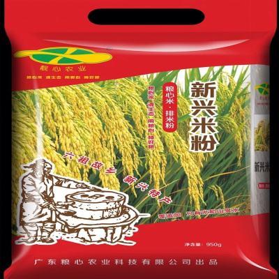 粮心·排米粉