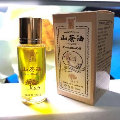 山茶油走珠款便携万用护理护肤纯正山茶油
